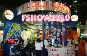 FSHOW2010