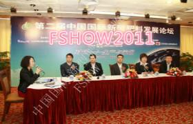 FSHOW2011