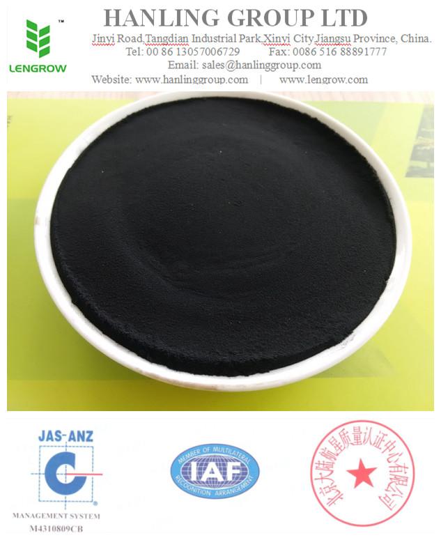Amino acid biological organic fertilizer powder