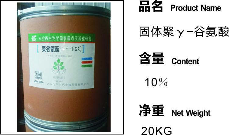Polyglutamic acid powder
