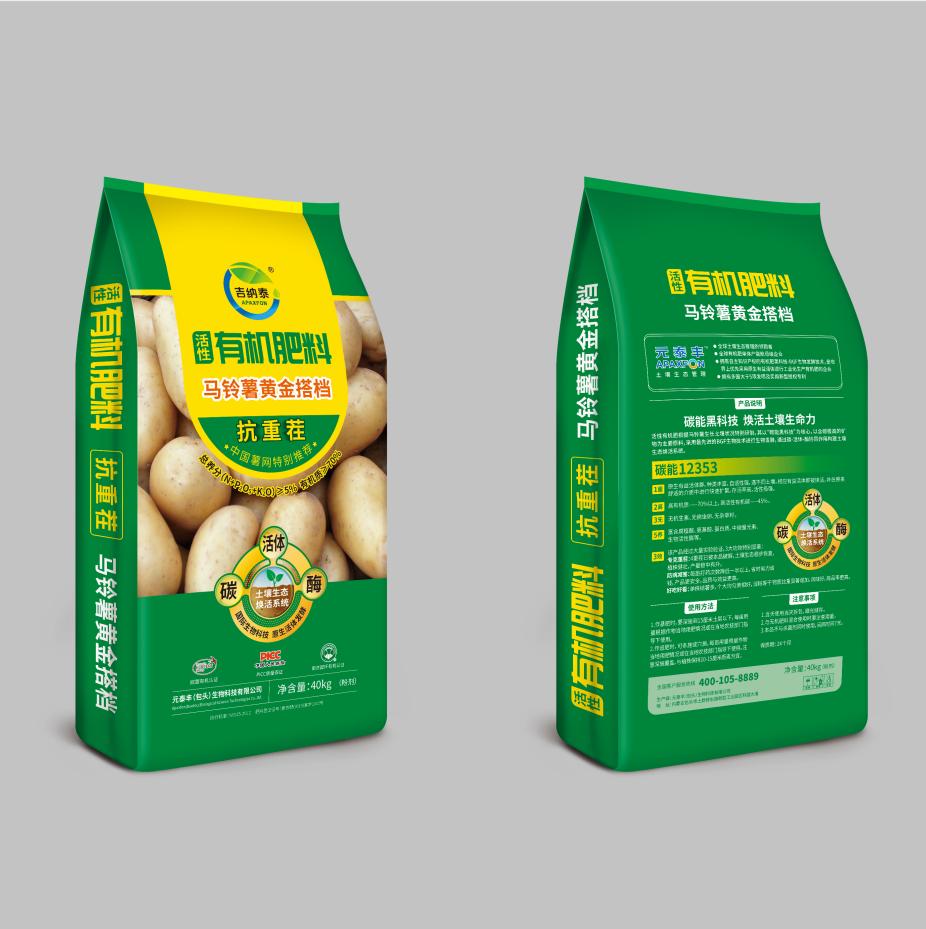 Ginate Active Organic fertilizer-Potato Gold Partner
