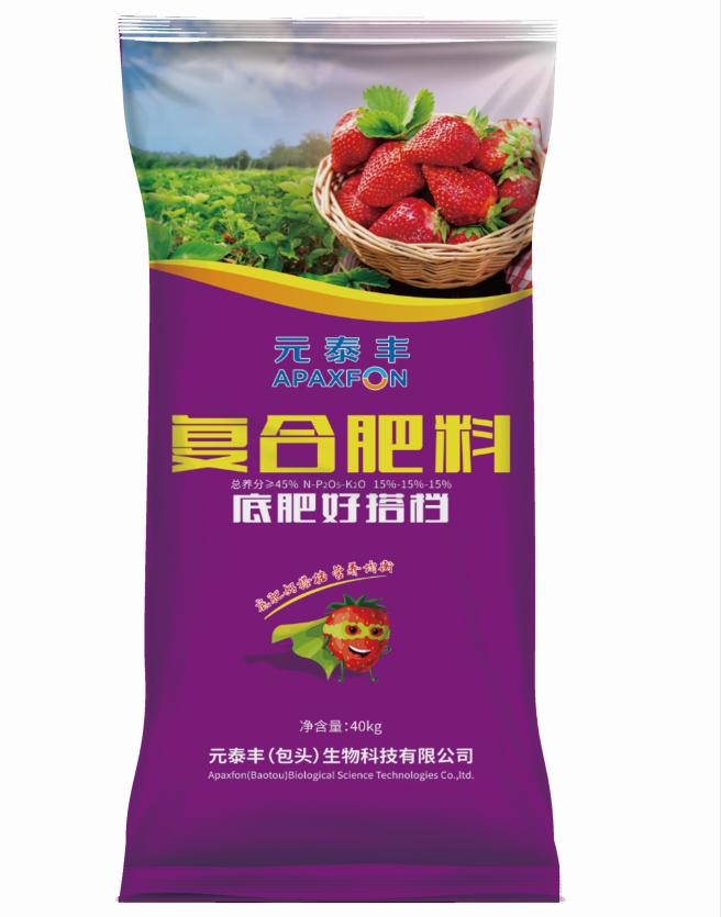 Apaxfon compound fertilizers