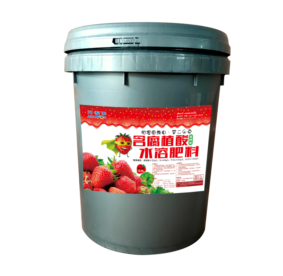 High potassium water-soluble fertilizer containing humic acid-Sweet waltz second movement