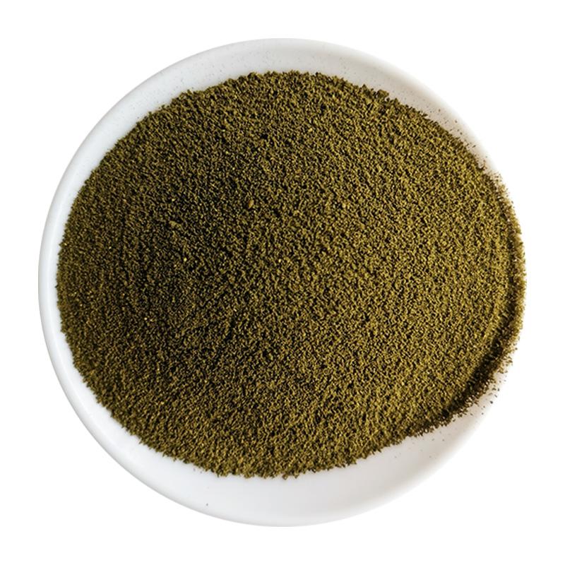 Seaweed Amino Acid