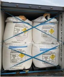 Chemical Pure Ammonium Nitrate Solution